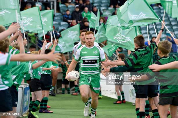 Jamie Booth of Manawatu leads the team out for the round 5 Mitre 10 Cup match between Manawatu and Canterbury at Central Energy Trust Arena on...