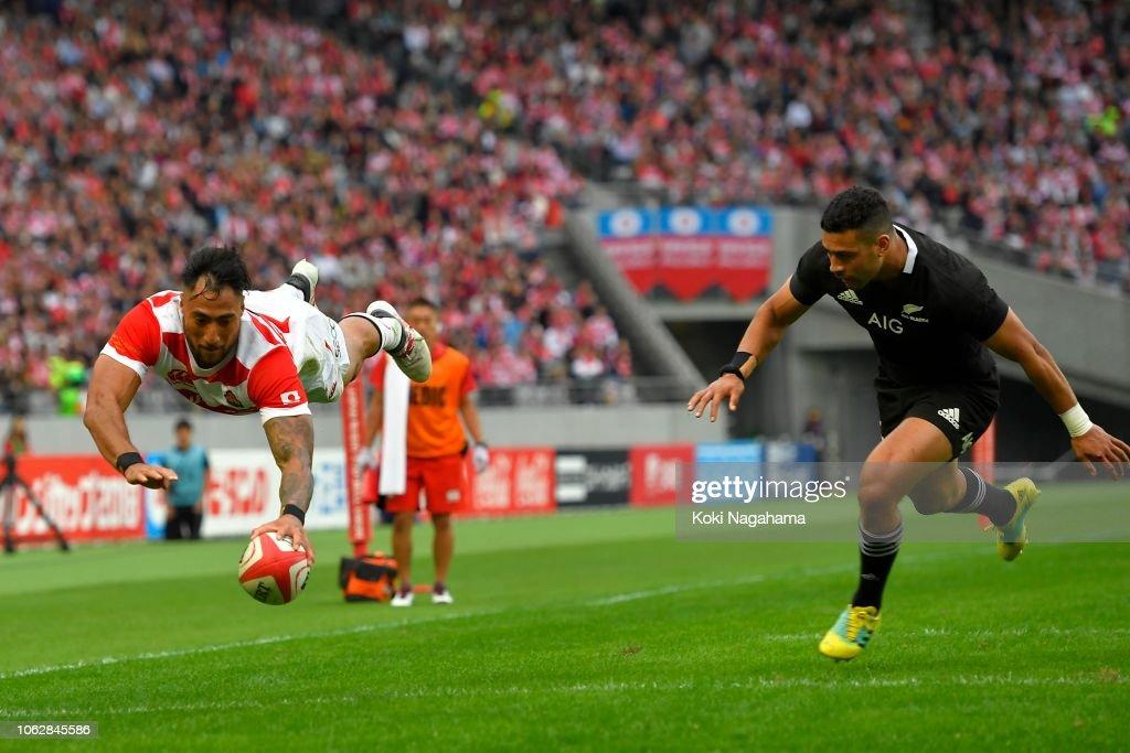 Japan v New Zealand : News Photo