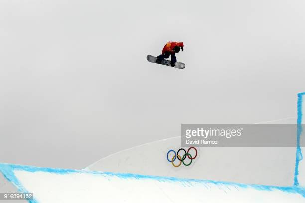 Jamie Nicholls of Great Britain competes during the Men's Slopestyle qualification on day one of the PyeongChang 2018 Winter Olympic Games at Phoenix...