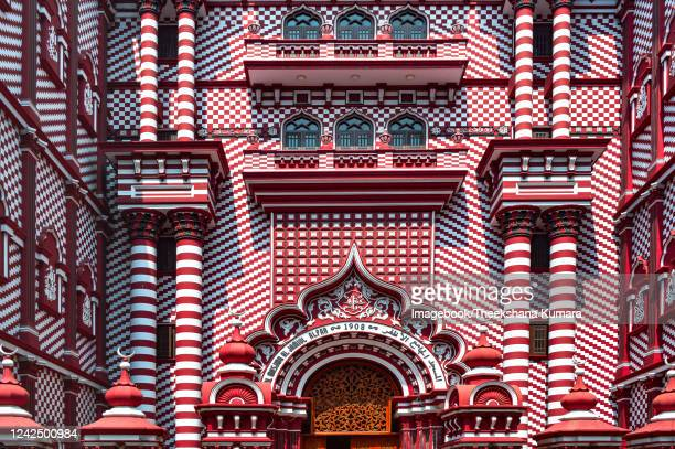 jami-ul alfar mosque, colombo. - imagebook stock pictures, royalty-free photos & images