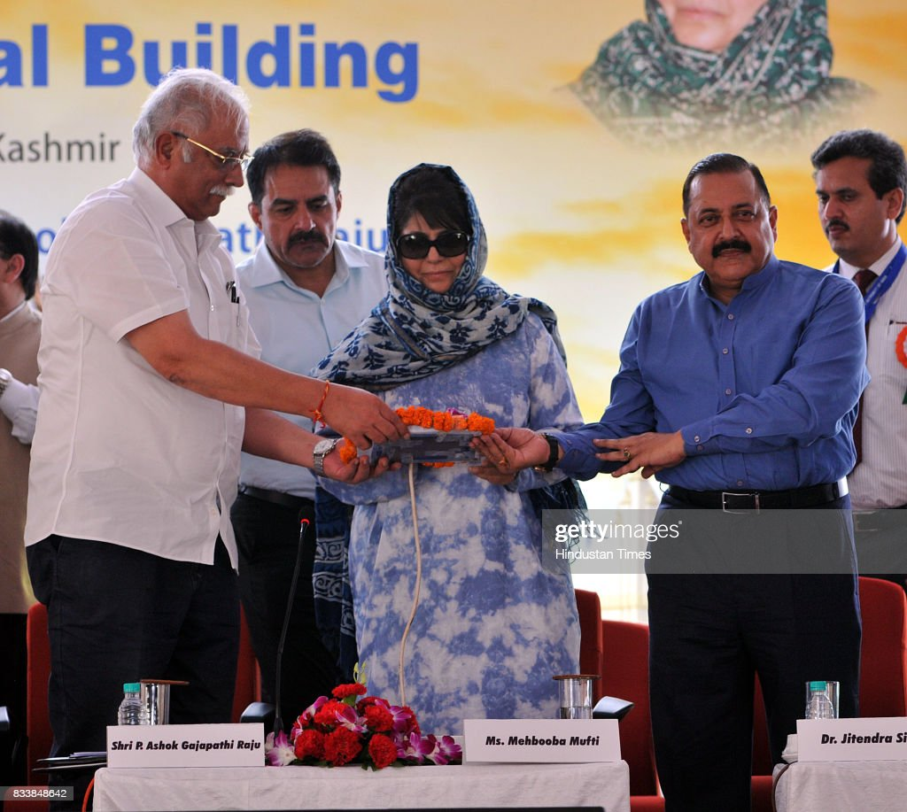 Jammu and Kashmir Chief Minister Mehbooba Mufti along with Union Minister for Civil Aviation P. Ashok Gajapathi Raju and MoS in PMO Dr. Jitendra Singh inaugurates the upgraded terminal building at Jammu Airport, on August 17, 2017 in Jammu, India.