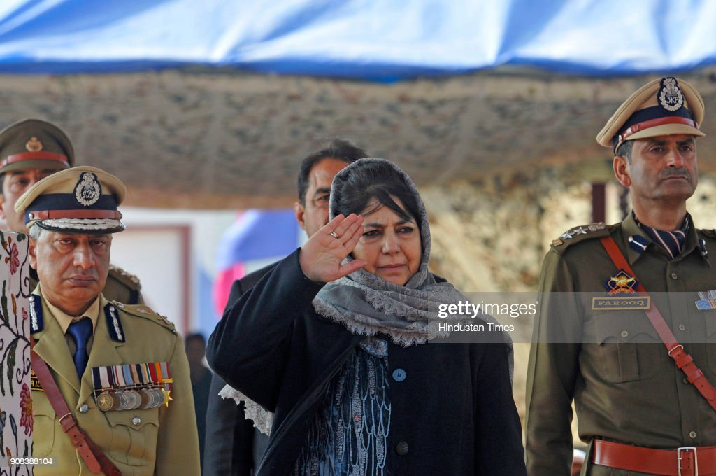 Jammu And Kashmir Chief Minister Mehbooba Mufti Inspects Passing Out Parade Of New Recruits Of Jammu And Kashmir Police