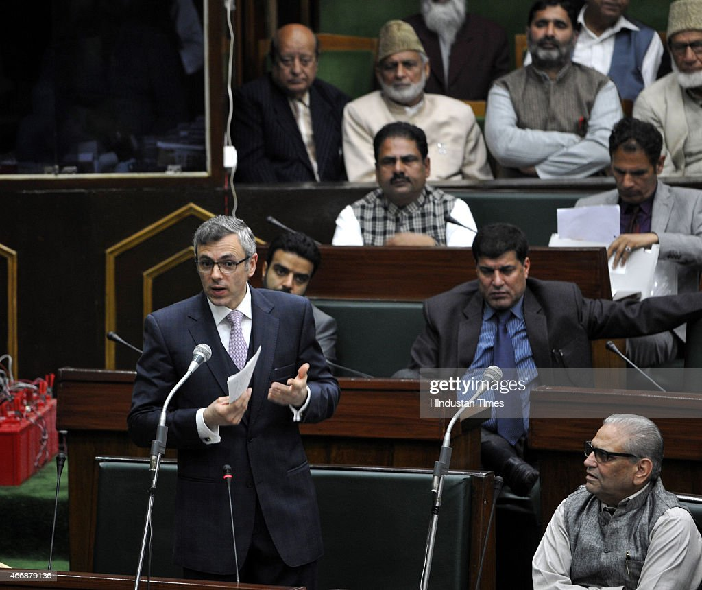 Budget Session Of Jammu And Kashmir Legislator Assembly
