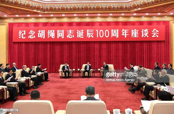 BEIJING Jan 10 2018 Yu Zhengsheng chairman of the National Committee of the Chinese People's Political Consultative Conference attends a symposium to...
