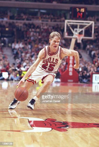 Guard Steve Kerr of the Chicago Bulls dribbles down the court during a game against the Philadelphia 76ers at the United Center in Chicago Illinois...