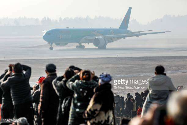 Jan. 22, 2021 -- A B777-300ER airliner from the China Eastern airlines taking part in the flight-test ceremony lands at the Chengdu Tianfu...
