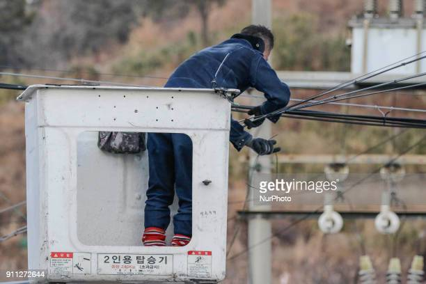Jan 26 2018Miryang South KoreaWorker repair electric line near fired hospital in Mirayng South korea A fire gutted the ground floor of a hospital in...