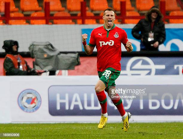 Jan Durica of FC Lokomotiv Moscow celebrates after scoring a goal during the Russian Premier League match between FC Lokomotiv Moscow and FC Terek...