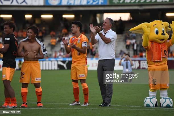 Jan Jonssoncoach of Shimizu SPulse celebrates the win after the JLeague J1 match between Shimizu SPulse and Jubilo Iwata at IAI Stadium Nihondaira...