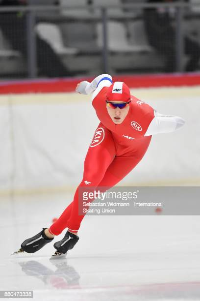 Jan Swiatek of Poland performs during the Men 1500 Meter at the ISU ISU Junior World Cup Speed Skating at Max Aicher Arena on November 26 2017 in...