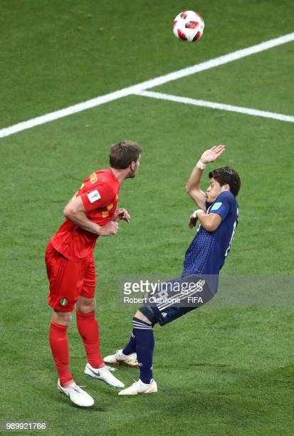 Jan Vertonghen of Belgium scores his sides opening goal during the 2018 FIFA World Cup Russia Round of 16 match between Belgium and Japan at Rostov...