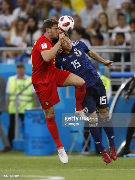 Jan Vertonghen of Belgium Yuya Osako of Japan during the 2018 FIFA World Cup Russia round of 16 match between Belgium and Japan at the Rostov Arena...