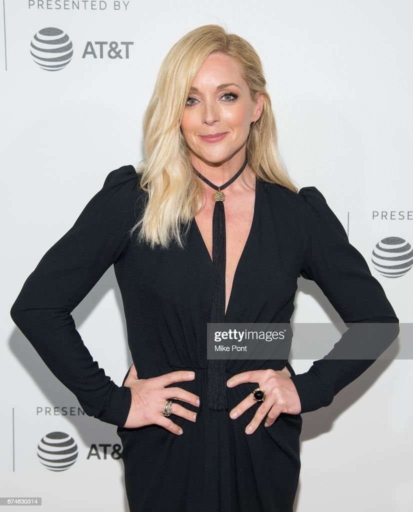 "2017 Tribeca Film Festival - ""Unbreakable Kimmy Schmidt"""