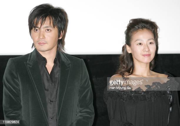 """Jang Dong-Gun and Lee Mi-Yun during """"Typhoon"""" Press Conference - December 5, 2005 at Yongsan CGV in Seoul, South, South Korea."""