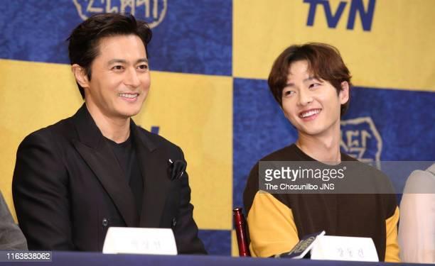 60 Top Korean Television Drama Photos Pictures, Photos and