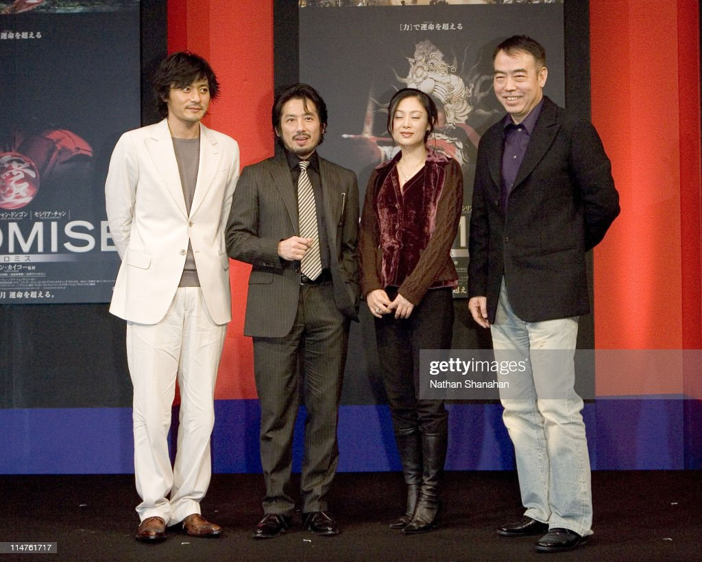 The Promise Tokyo Press Conference : ニュース写真