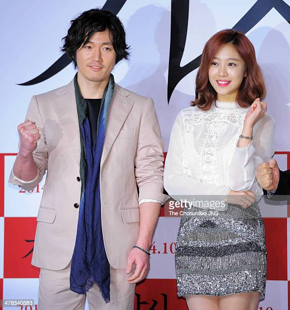 Jang Hyuk and Cho BoAh attend the movie 'Thorn' press conference at Lotte Card Art Center on March 11 2014 in Seoul South Korea