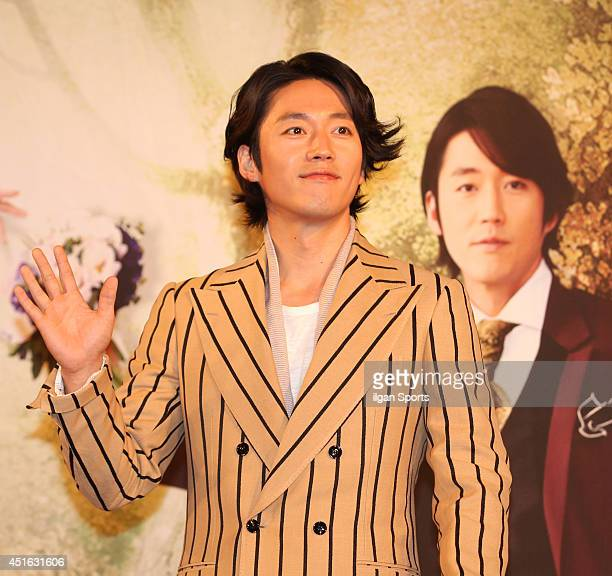 Jang Hyuk attends the MBC drama 'Fated to Love You' press conference at 63 Square on June 30 2014 in Seoul South Korea