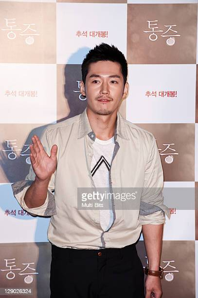 Jang Hyuk attends the movie 'Tong Jeung' press conference at Gun Dae Lotte Cinema on August 29 2011 in Seoul South Korea