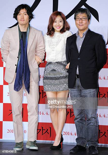 Jang Hyuk Cho BoAh and Kim TaeGyoon attend the movie 'Thorn' press conference at Lotte Card Art Center on March 11 2014 in Seoul South Korea