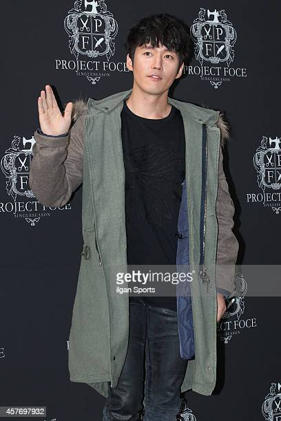 Jang Hyuk poses for photographs during the Project Foce launching event at Songeun Art Space on October 8 2014 in Seoul South Korea