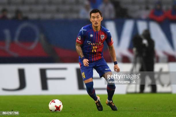Jang Hyun Soo of FC Tokyo in action during the JLeague J1 match between FC Tokyo and Consadole Sapporo at Ajinomoto Stadium on October 21 2017 in...