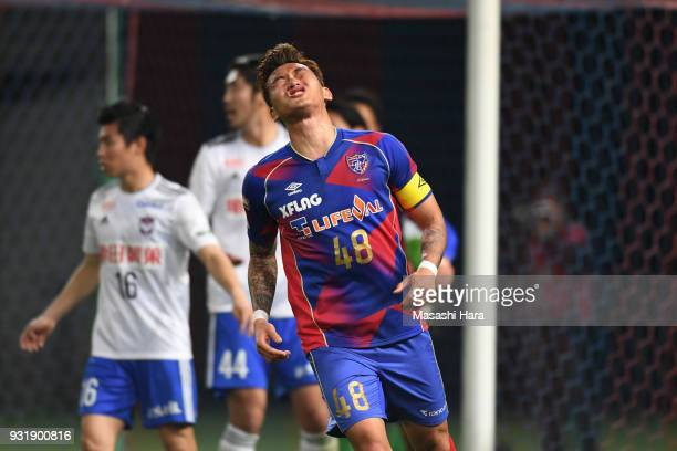 Jang Hyun Soo of FC Tokyo looks on during the JLeague YBC Levain Cup Group A match between FC Tokyo and Albirex Niigata at Ajinomoto Stadium on March...