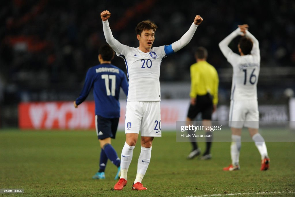 Japan v South Korea - EAFF E-1 Men's Football Championship : ニュース写真