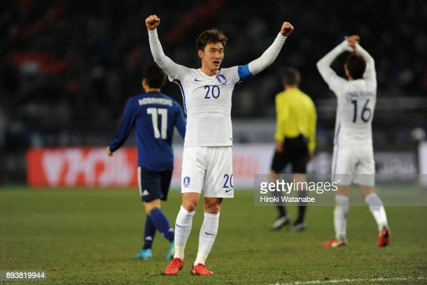 Jang Hyunsoo of South Korea celebrates the East Asian Champions following their 41 victory in the EAFF E1 Men's Football Championship between Japan...