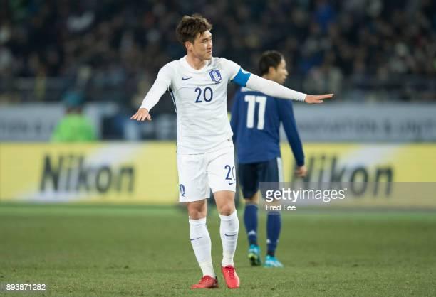 Jang Hyunsoo of South Korea in action during the EAFF E1 Men's Football Championship between Japan and South Korea at Ajinomoto Stadium on December...