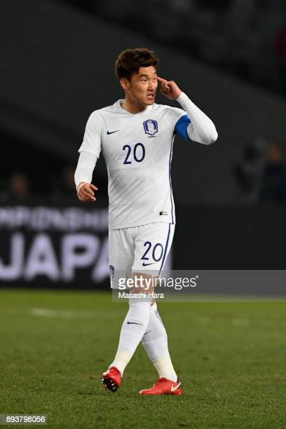 Jang Hyunsoo of South Korea reacts during the EAFF E1 Men's Football Championship between Japan and South Korea at Ajinomoto Stadium on December 16...