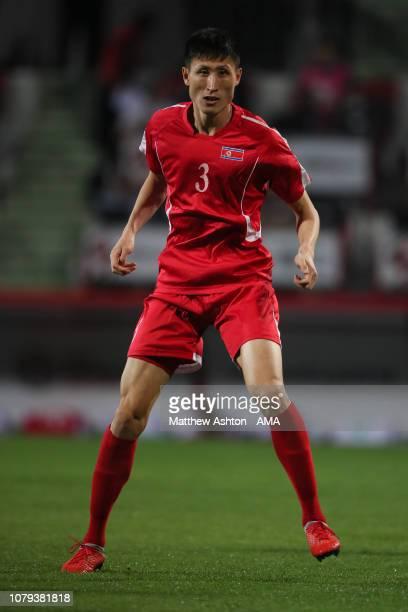Jang Kukchol of North Korea during the AFC Asian Cup Group E match between Saudi Arabia and North Korea at Rashid Stadium on January 8 2019 in Dubai...