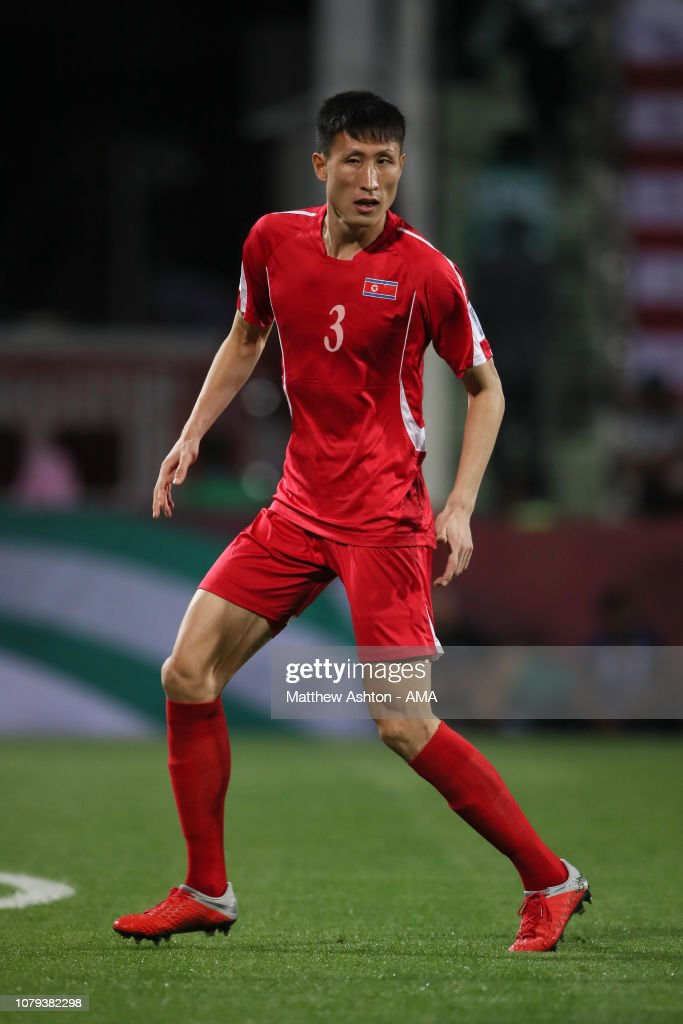 Saudi Arabia v North Korea - AFC Asian Cup Group E : ニュース写真
