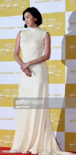 Jang YoonJu arrives at the red carpet of the 2013 KBS entertainment awards at the KBS New Hall on December 21 2013 in Seoul South Korea