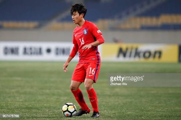 Jang Yunho of South Korea controls the ball during AFC U23 Championship Quarterfinal between South Korea and Malaysia at Kunshan Sports Center on...
