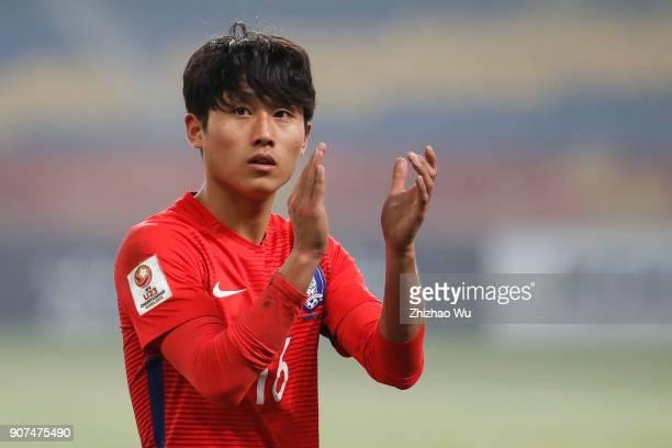 Jang Yunho of South Korea reacts after AFC U23 Championship Quarterfinal between South Korea and Malaysia at Kunshan Sports Center on January 20 2018...