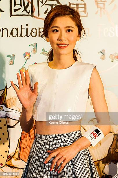 Janice Man of Hong Kong attends the red carpet during the 38 Hong Kong Film Festival at Hong Kong Convention and Exhibition Centre on March 24 2014...