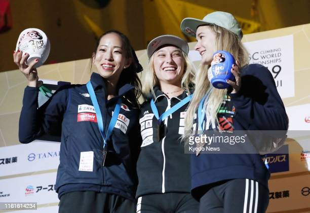 Janja Garnbret of Slovenia is pictured after winning the women's bouldering at the climbing world championships in Hachioji, Tokyo, on Aug. 13...