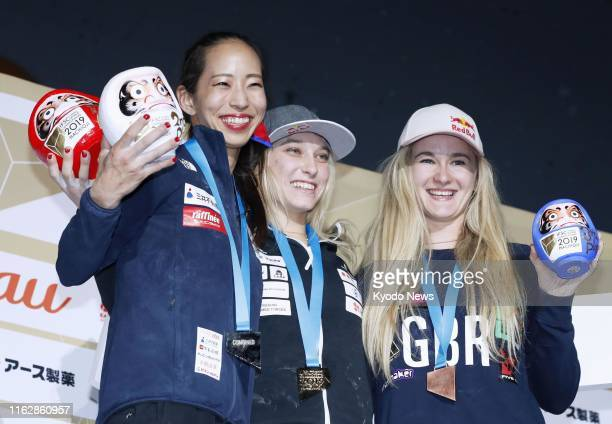 Janja Garnbret of Slovenia poses for a photo after winning the women's combined at the sport climbing world championships in Hachioji Tokyo on Aug 20...
