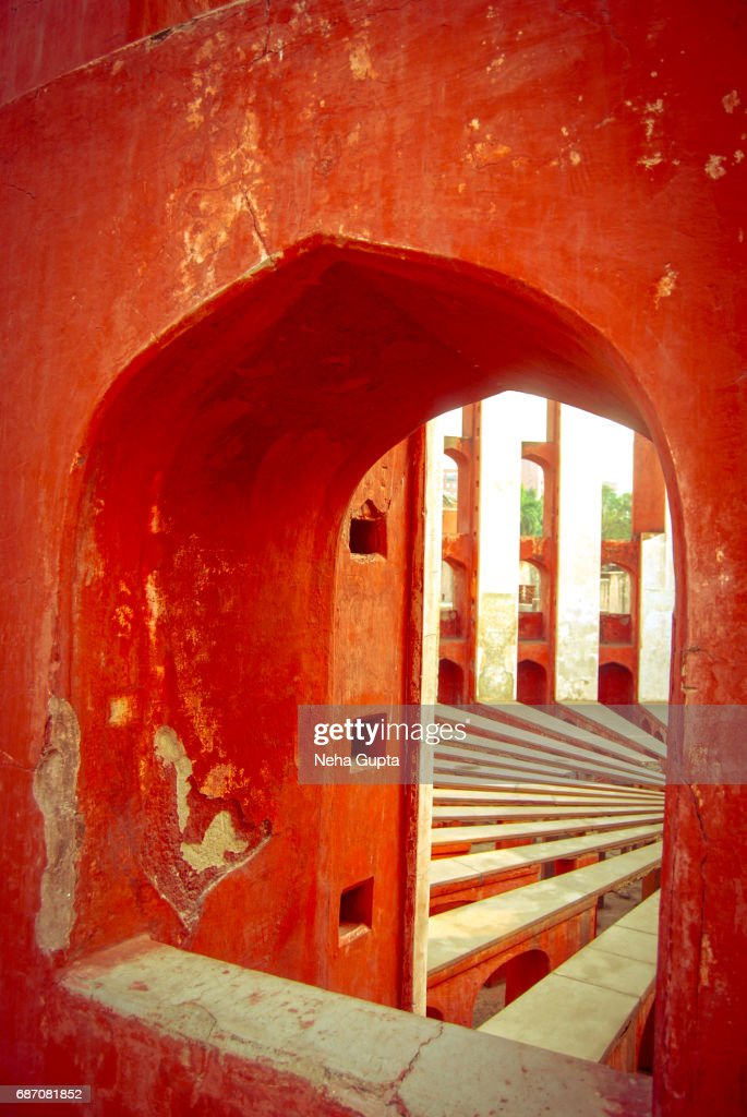 Jantar Mantar : Stock Photo