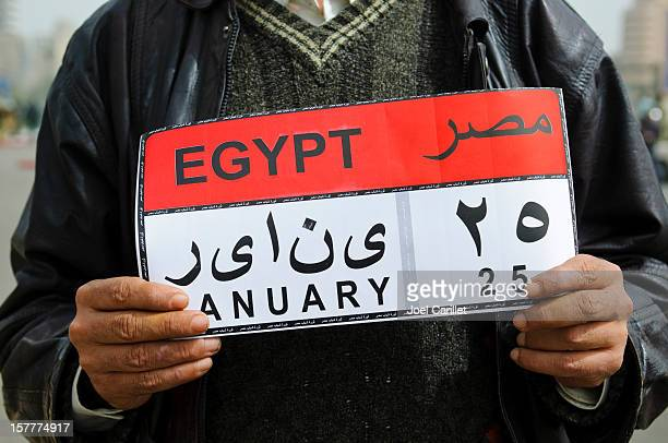 January 25 - Egyptian Revolution sticker