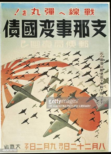 graphic designers bolster war propaganda One of their initiatives to bolster army libraries was to set- the military's graphic design war on find this pin and more on world war two propaganda art.