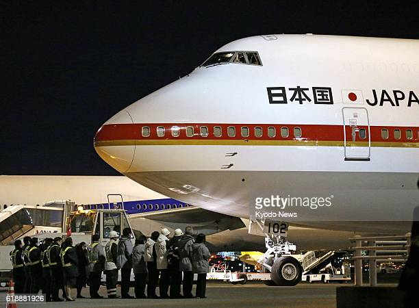 TOKYO Japan A Japanese government aircraft is pictured at Haneda airport in Tokyo on Jan 22 shortly before its departure for Algeria Tokyo dispatched...