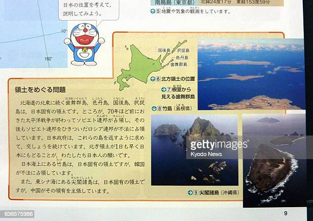 TOKYO Japan A Japanese social studies textbook for elementary school pupils mentions the Northern Territories Takeshima and the Senkaku Islands in a...