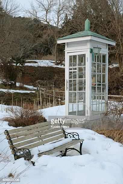 TOKYO Japan A phone booth built to provide a place to mourn for people who lose their loved ones in the March 2011 disaster stands in its builder...