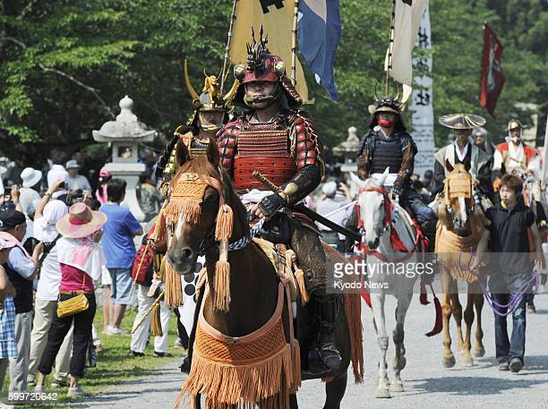 SOMA Japan A warrior procession starts from Soma Nakamura Shrine in Soma Fukushima Prefecture on July 28 in a wild horse chase festival The threeday...