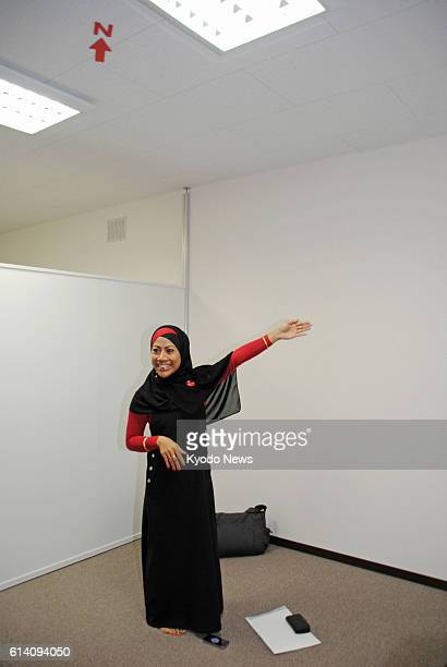 SAPPORO Japan A woman stands inside a prayer room for Muslim shoppers at its unveiling on Sept 25 at an outlet mall in Sapporo Hokkaido northern...