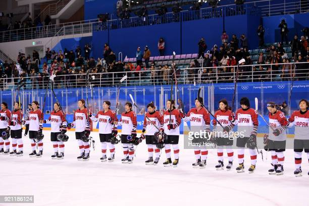 Japan acknowledge the fans after being defeated by Switzerland 1-0 during the Women's Ice Hockey Classification game on day eleven of the PyeongChang...