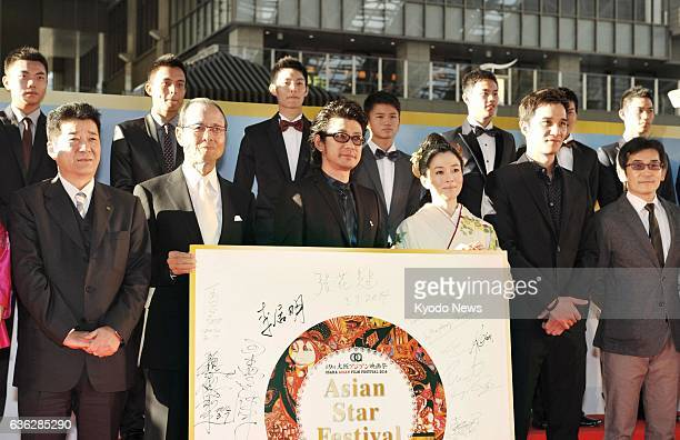 OSAKA Japan Actors in the baseball movie 'Kano' as well as others attend an event for the Osaka Asian Film Festival at JR Osaka Station in western...