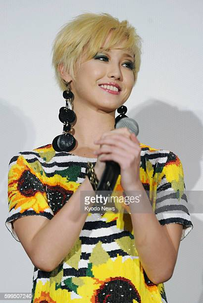 TOKYO Japan Actress Erika Sawajiri speaks during an event at the premiere of her latest movie Helter Skelter in Tokyo on July 14 2012